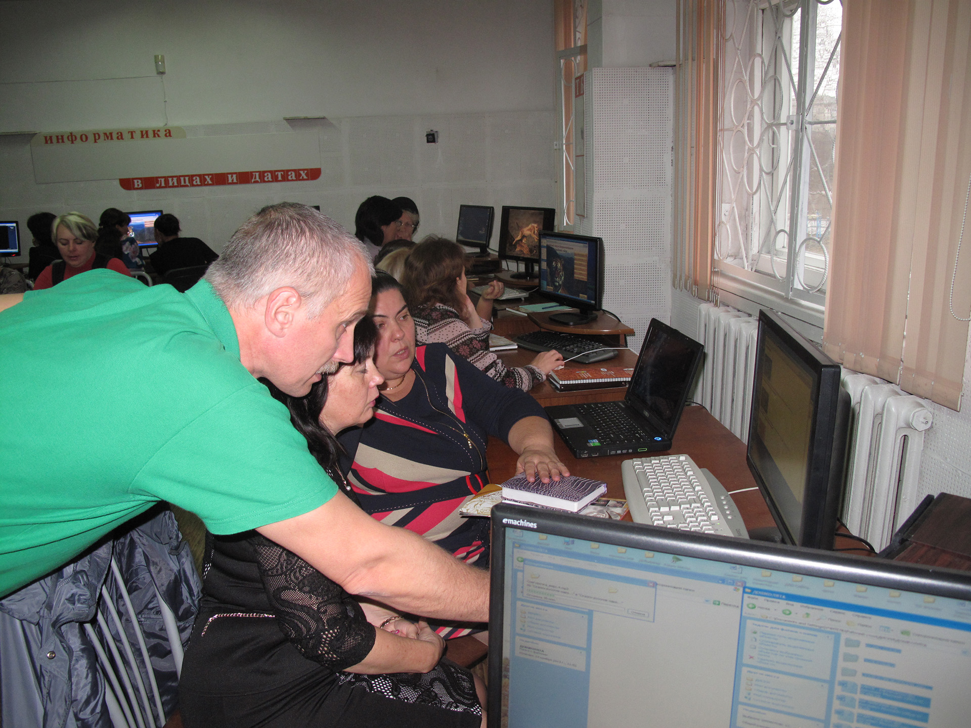 Workshop for teachers in Nakhodka / (с) Phoenix Fund