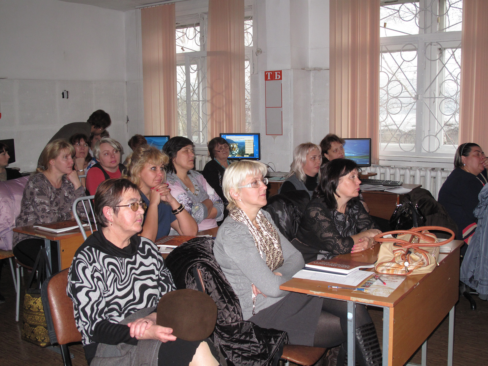 Teachers of Biology / Geography, primary schools and kindergartens of Nakhodka / (с) Phoenix Fund