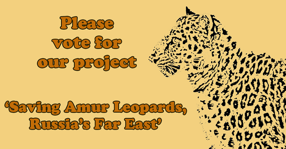 Vote for leopard project_2